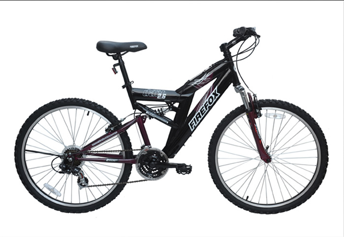d09564ef2f3 Firefox Bicycles Price List India (Best Indian Bicycles For cycling ...