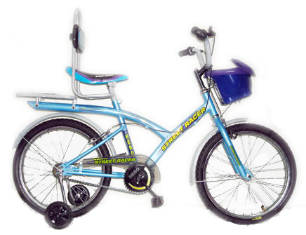 Hero kids bicycle Street Racer 20 T